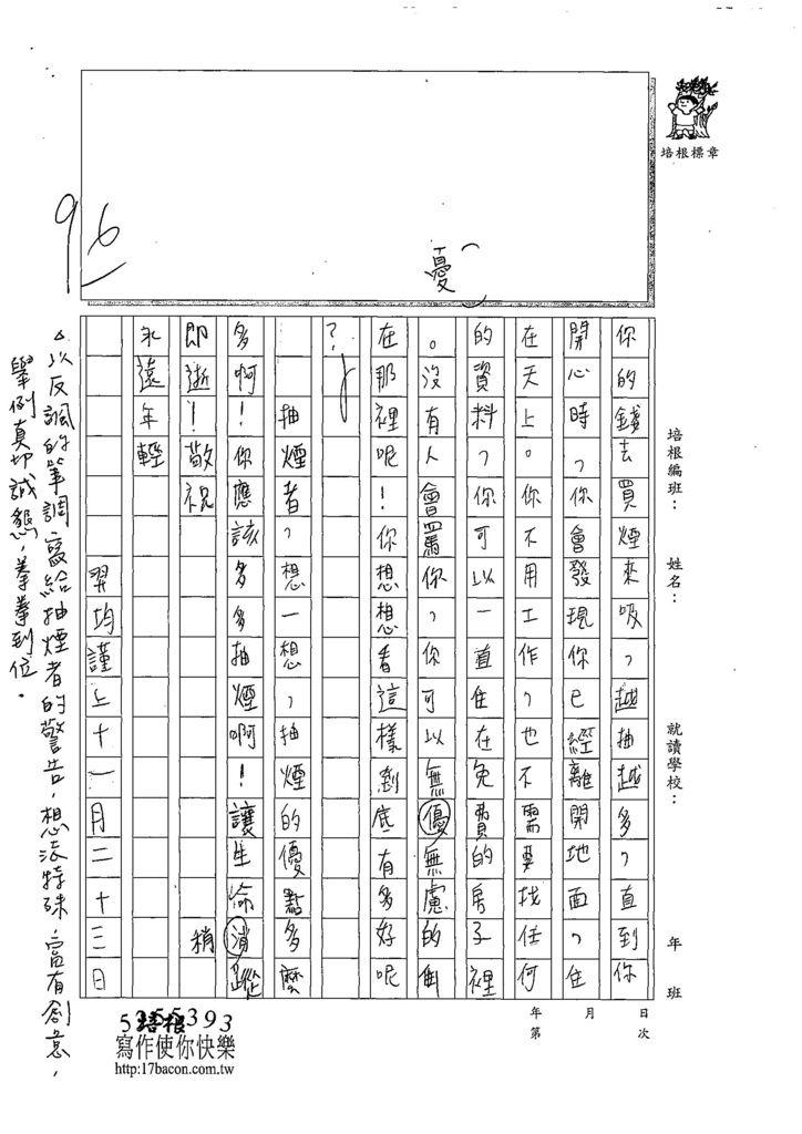 108W5209周羿均 (3).jpg