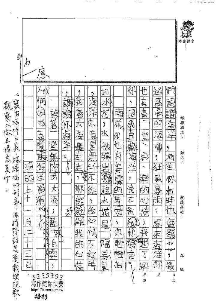 108W5209賴玥昀 (2).jpg