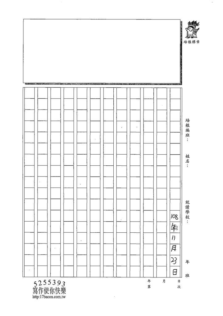 108W5209張恩睿 (3).jpg
