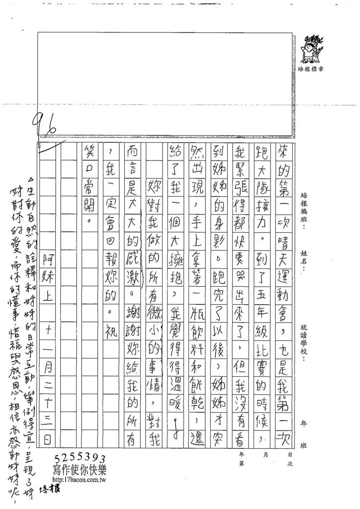 108W5209林可昀 (3).jpg