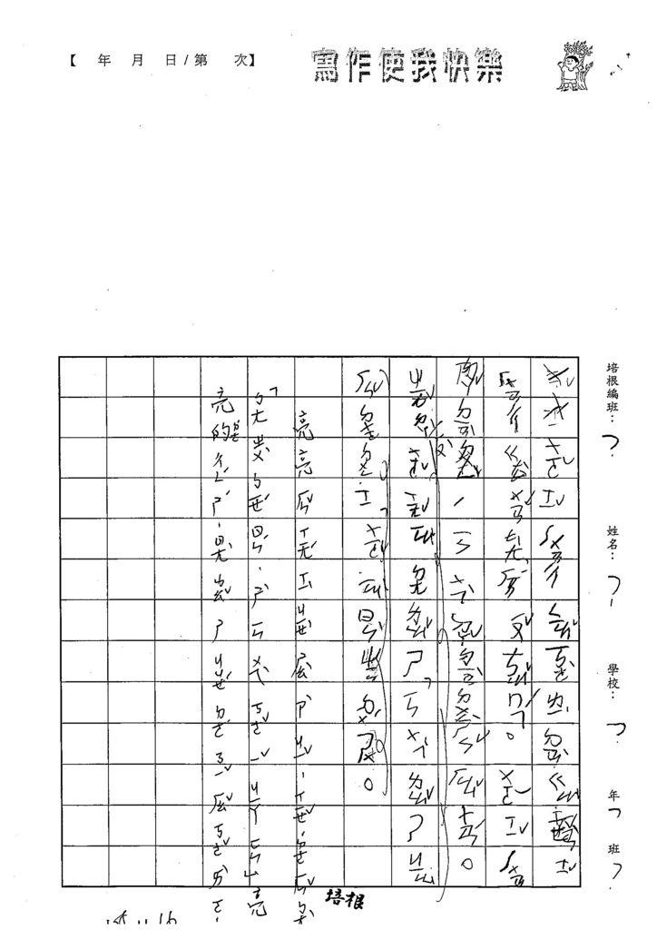 108W2209江晉亮 (2).jpg