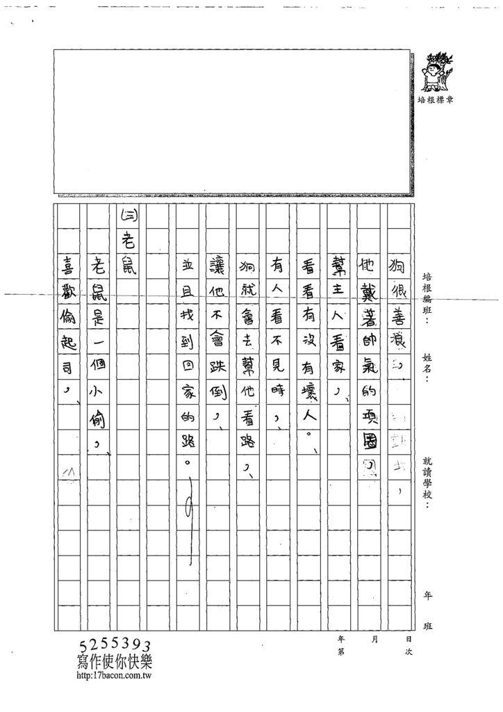 108W3209李昀晅 (2).jpg