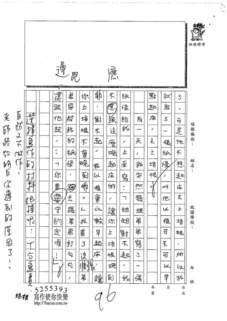 108W3210張允臻 (2).jpg