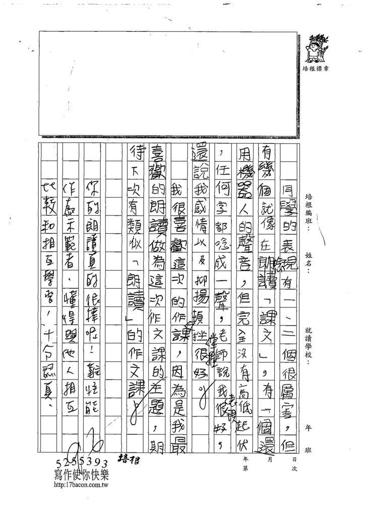 108W4210鄭世懋 (2).jpg