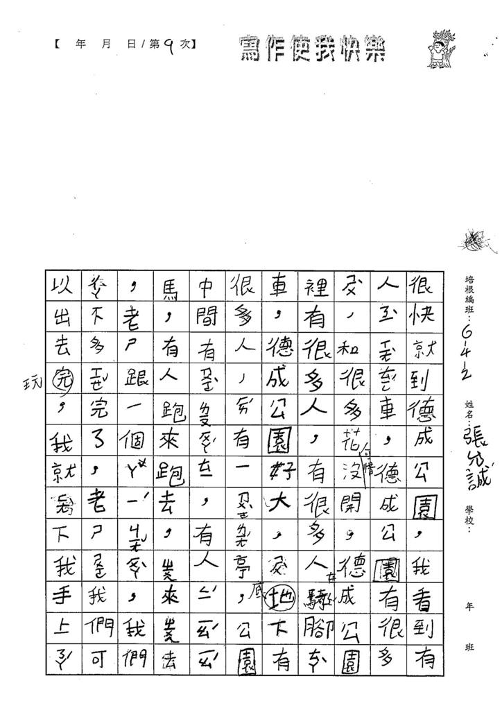 108W2210張允誠 (2).jpg