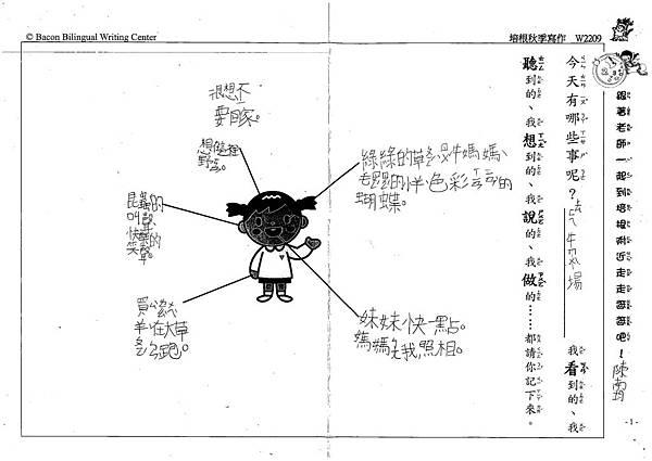 108W2210陳南均 (3).jpg