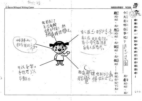 108W2210林昀臻 (4).jpg