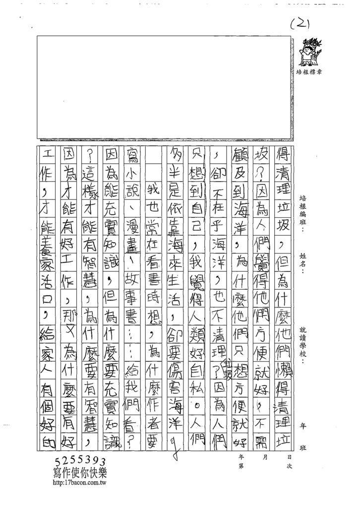 108W5301賴玥昀 (2).jpg