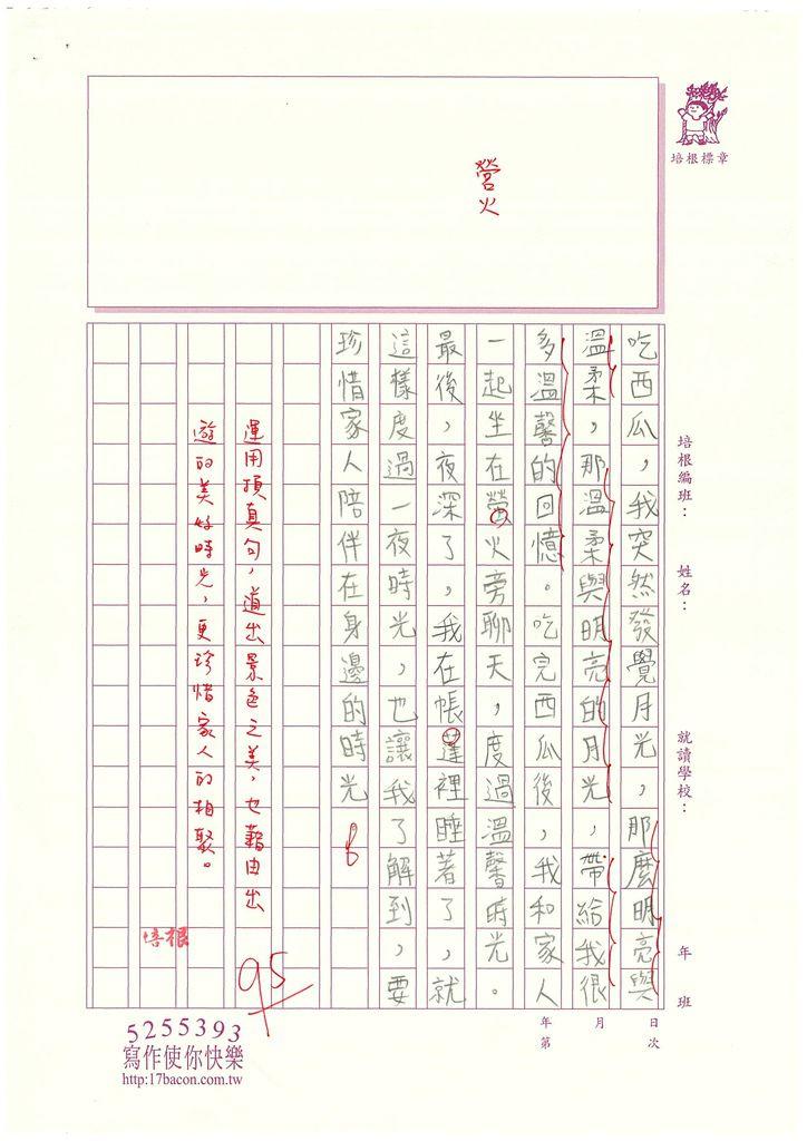 108W6210柯品辰 (2).jpg