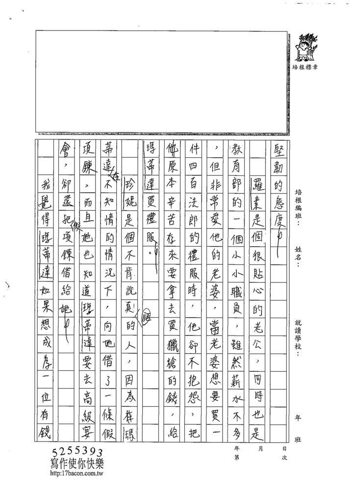 108W6301李芸榛 (2).jpg