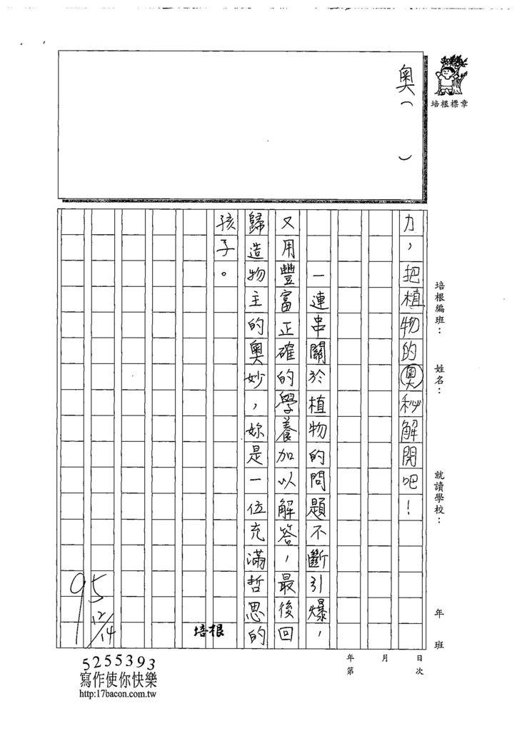 108W5301林可昀 (3).jpg