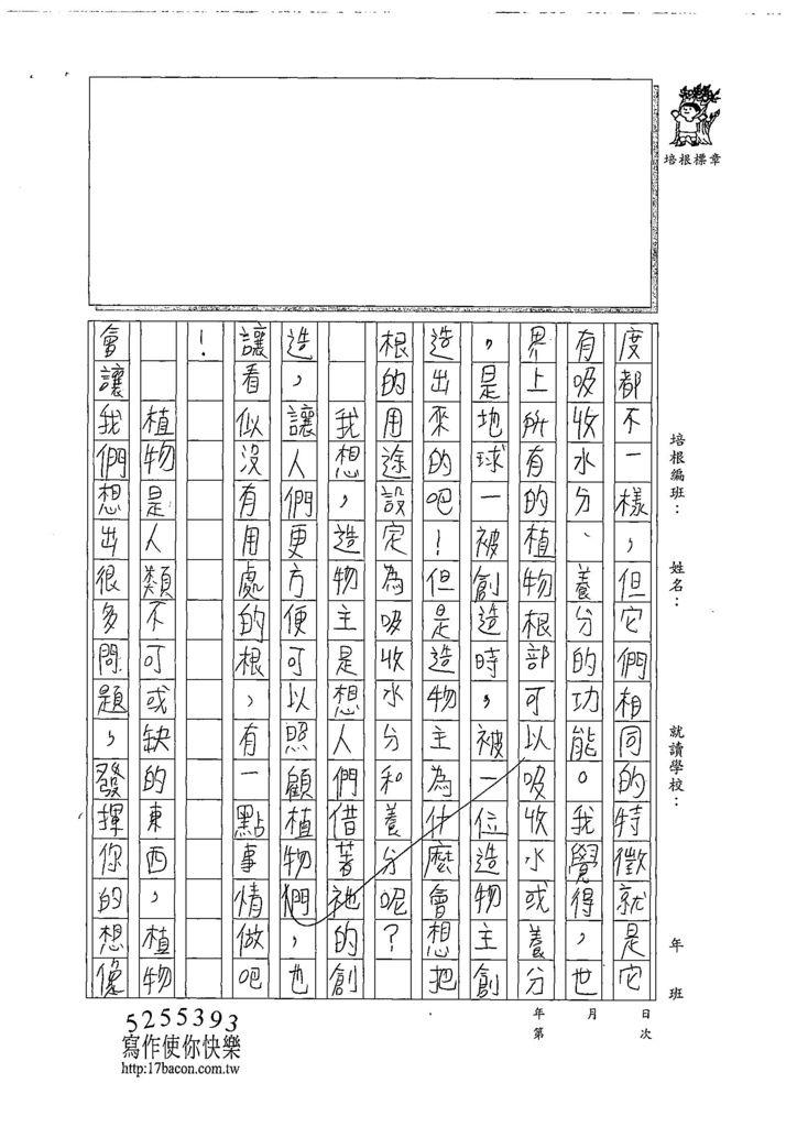 108W5301林可昀 (2).jpg