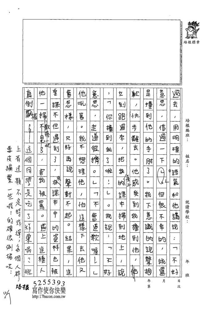 108WG301謝易軒 (2).jpg