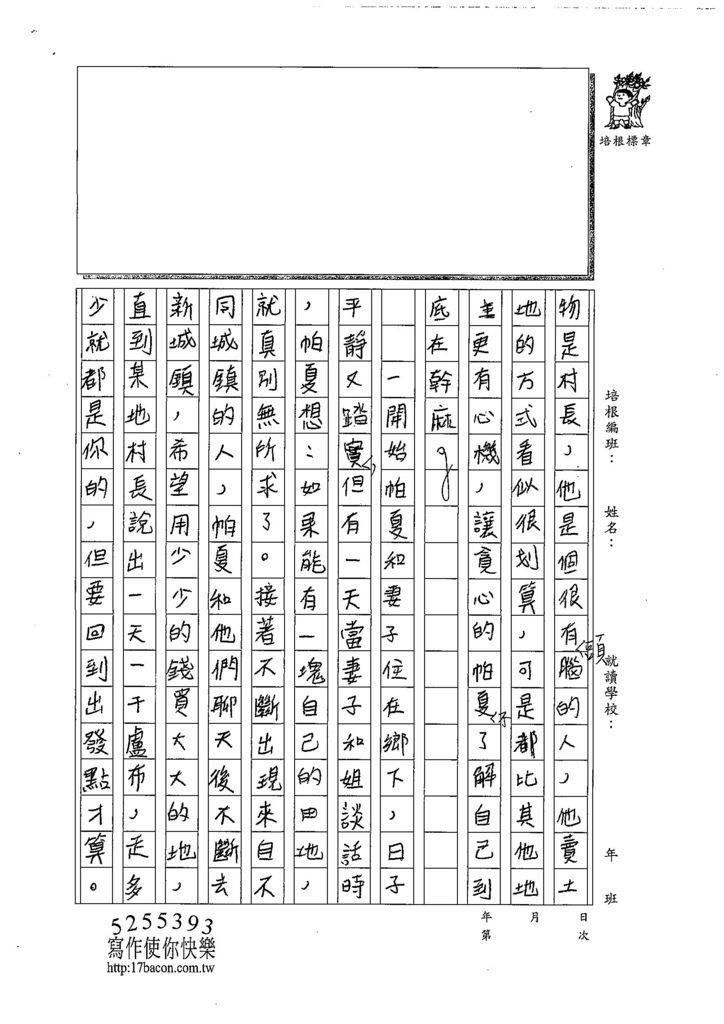 108W6302劉育寧 (2).jpg