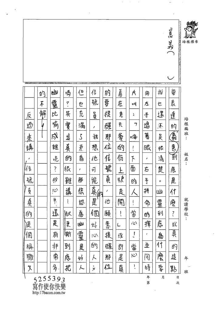 108W6302林子筠 (2).jpg