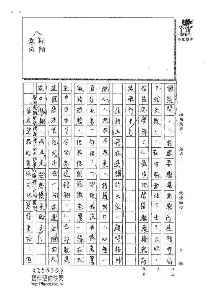 108W6303李芸榛 (2).jpg