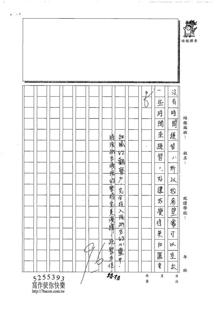 108W6303李芸榛 (3).jpg