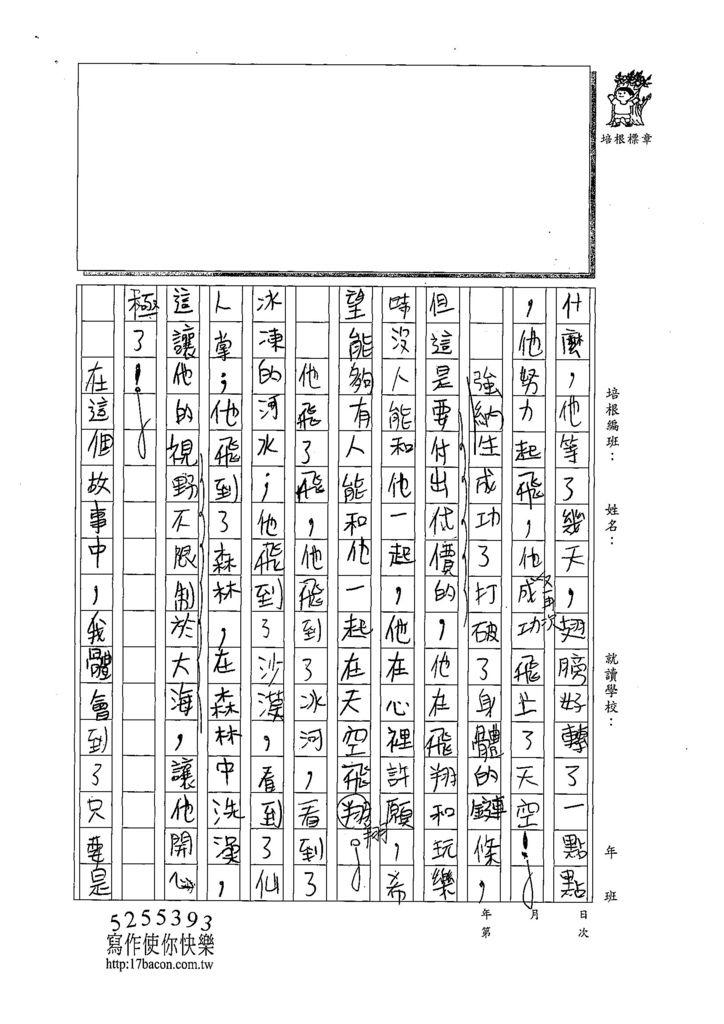 108W6303唐佑熙 (2).jpg