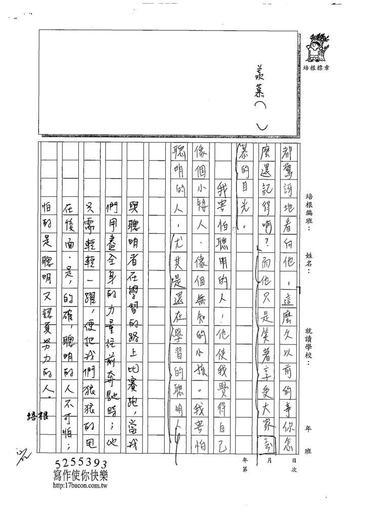 108WG302江天靖 (3).jpg