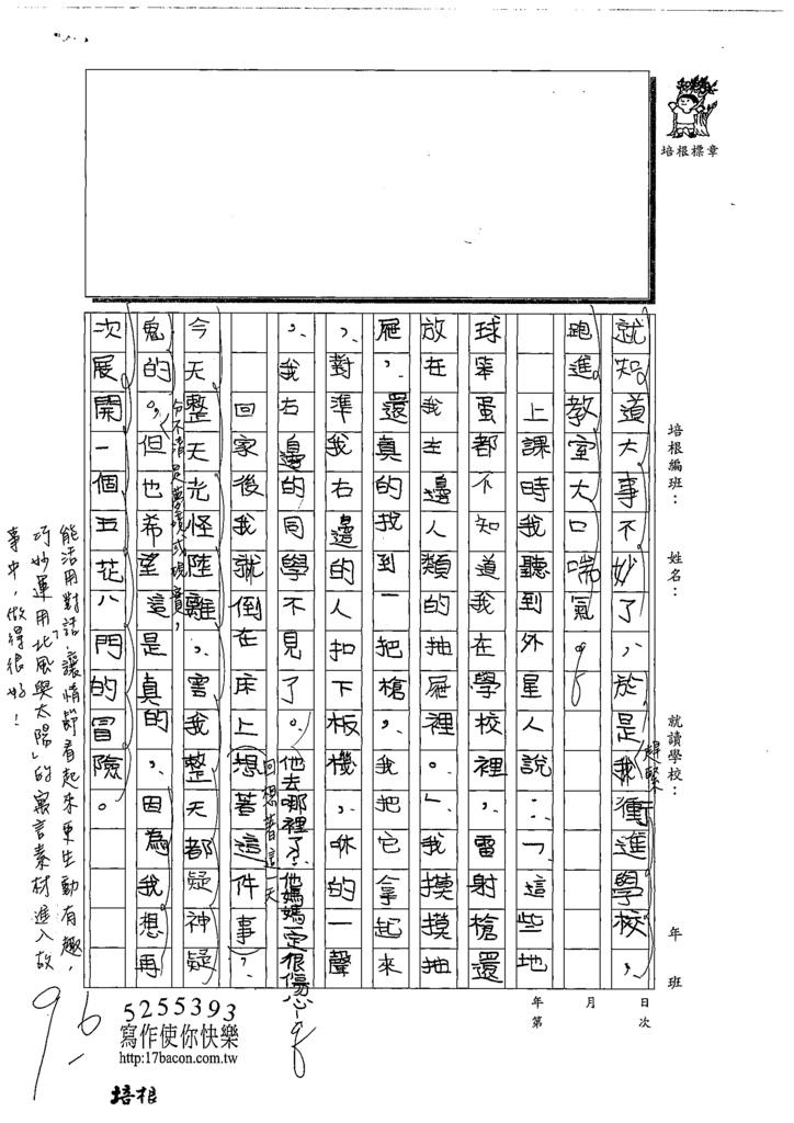 108W4303張敦雲 (2).tif