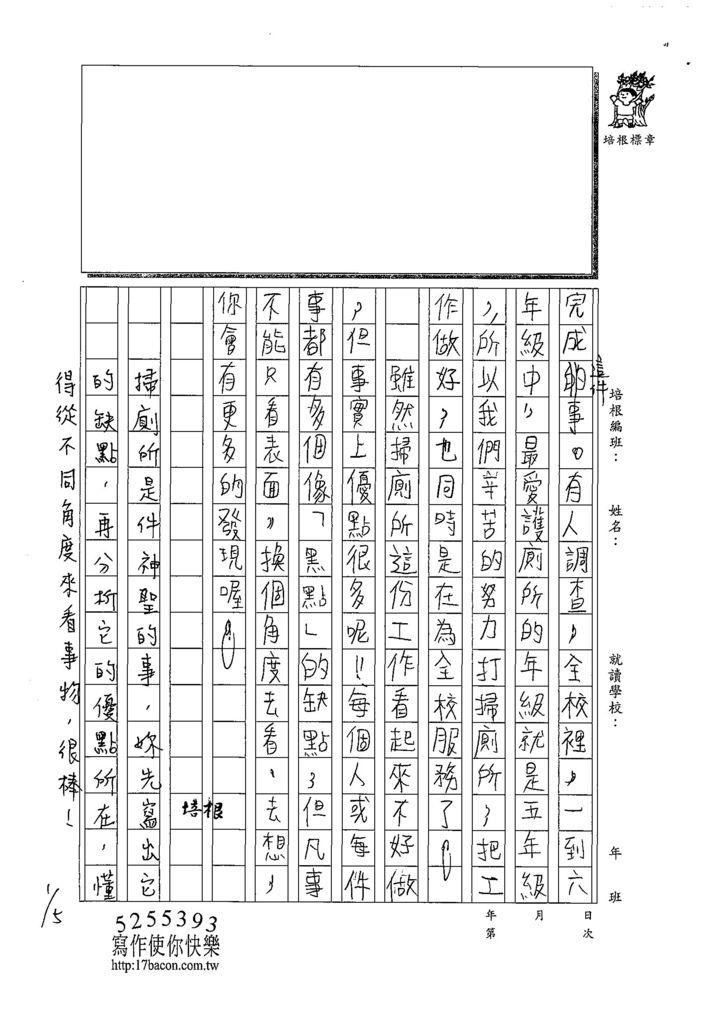 108W5304林可昀 (2).jpg