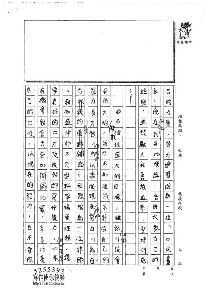108W6304林子筠 (3).jpg