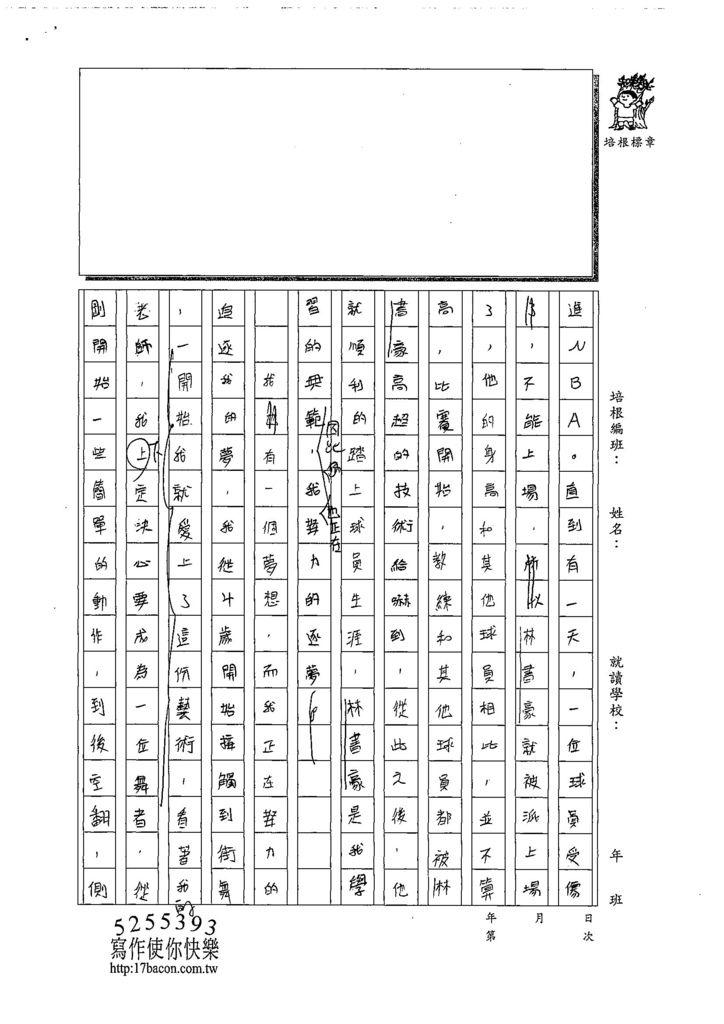 108W6304彭姸昕 (2).jpg