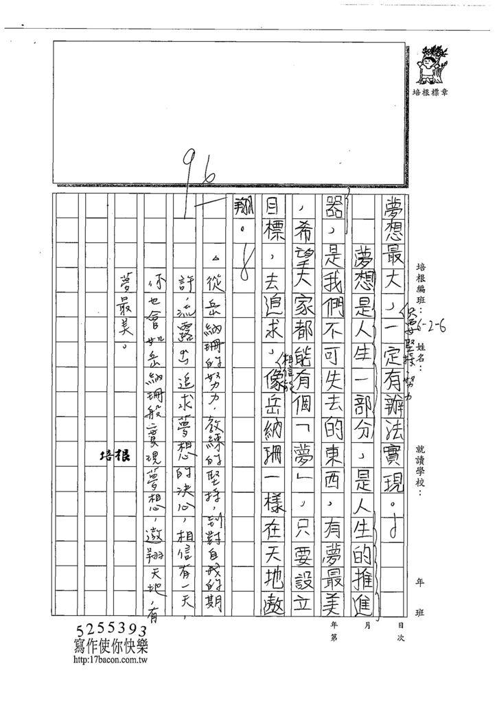 108W6304劉定澤 (3).jpg