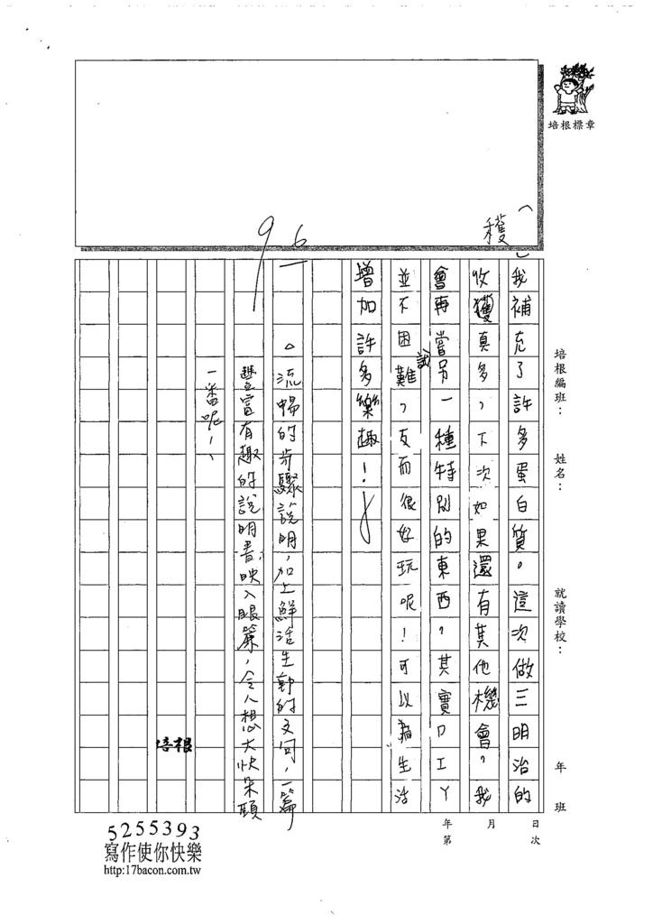 108W5306周羿均 (3).jpg