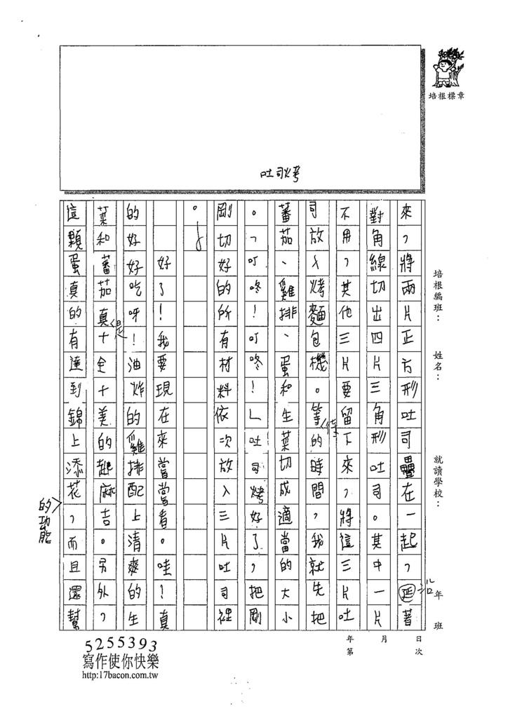 108W5306周羿均 (2).jpg