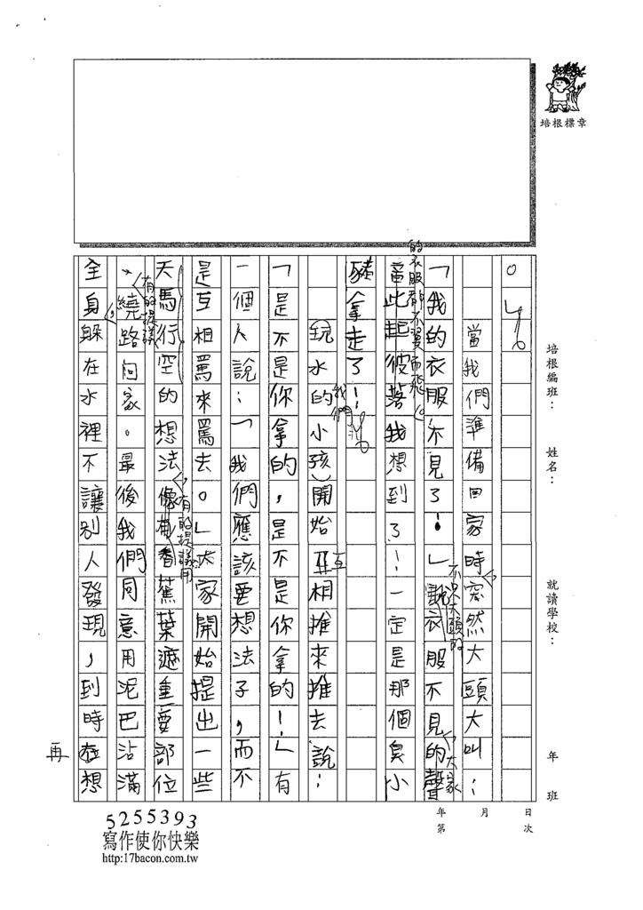 108W6306徐晨皓 (3).tif