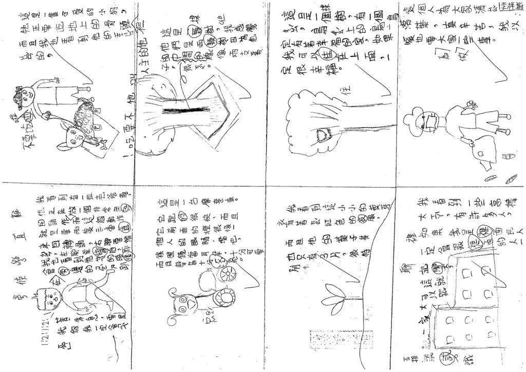 108W3307李梓瑜 (1).tif