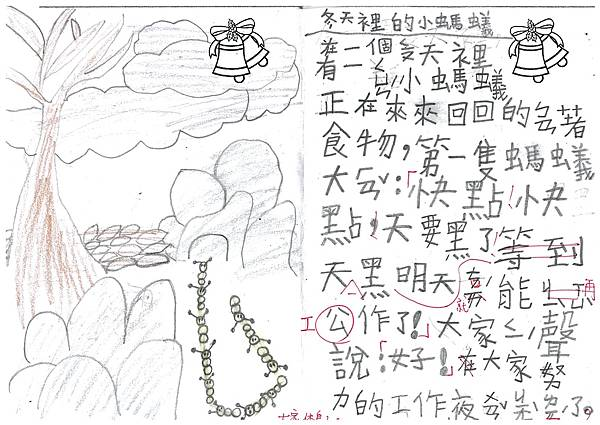 108W2308陳泳霏 (2).jpg
