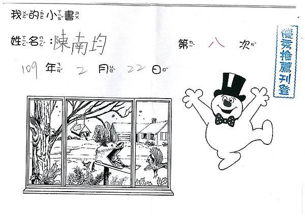 108W2308陳南均 (1).jpg