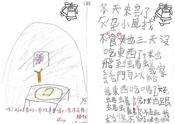 108W2308陳泳霏 (4).jpg