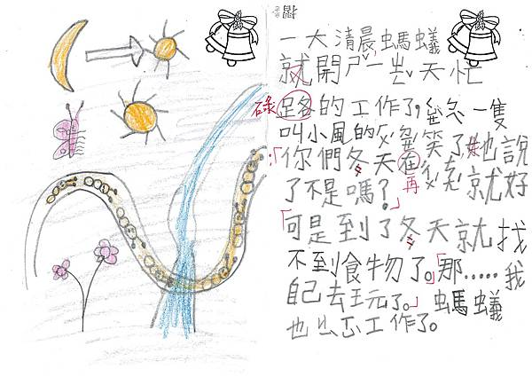 108W2308陳泳霏 (3).jpg