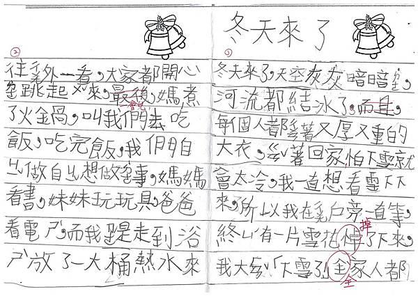 108W2308陳南均 (2).jpg