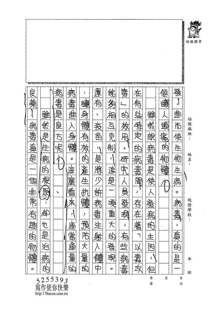 108WE307張哲與 (2).tif