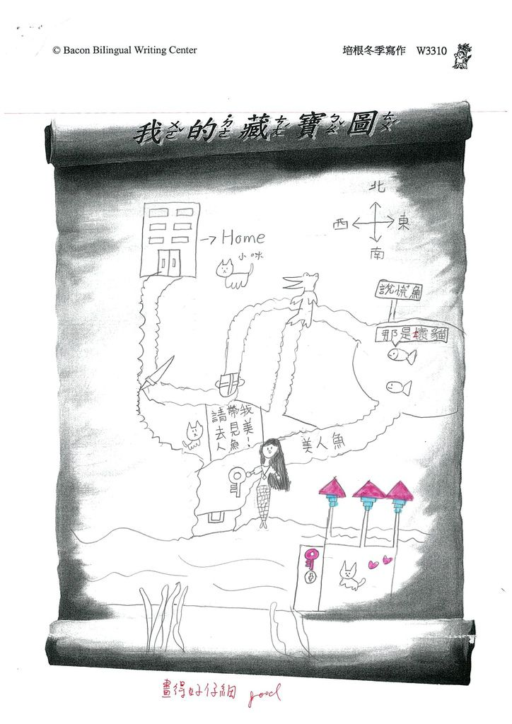 108W3310韓子茵 (4).jpg