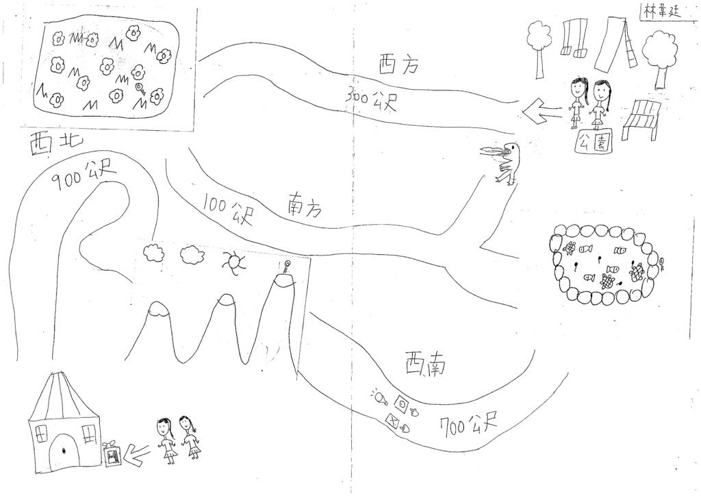 108W3310林韋廷(4).tif