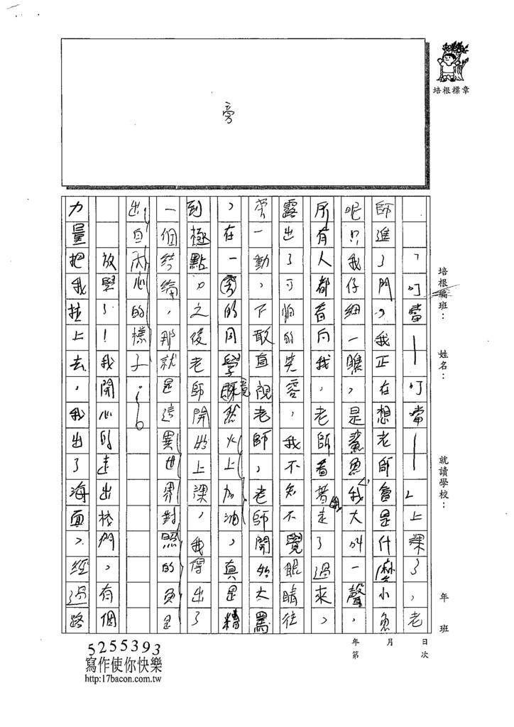 109W6407謝依珊 (3).tif