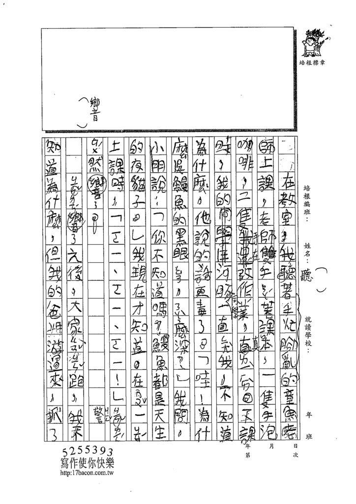 109W6407林佑凱 (2).tif