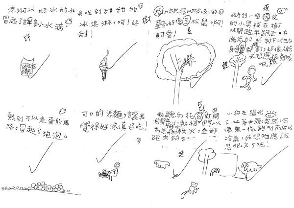 109W3409吳守哲 (1).tif