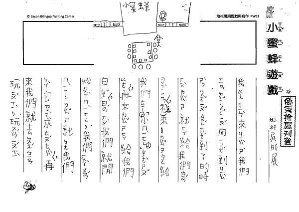109PW01吳昕展 (1).tif