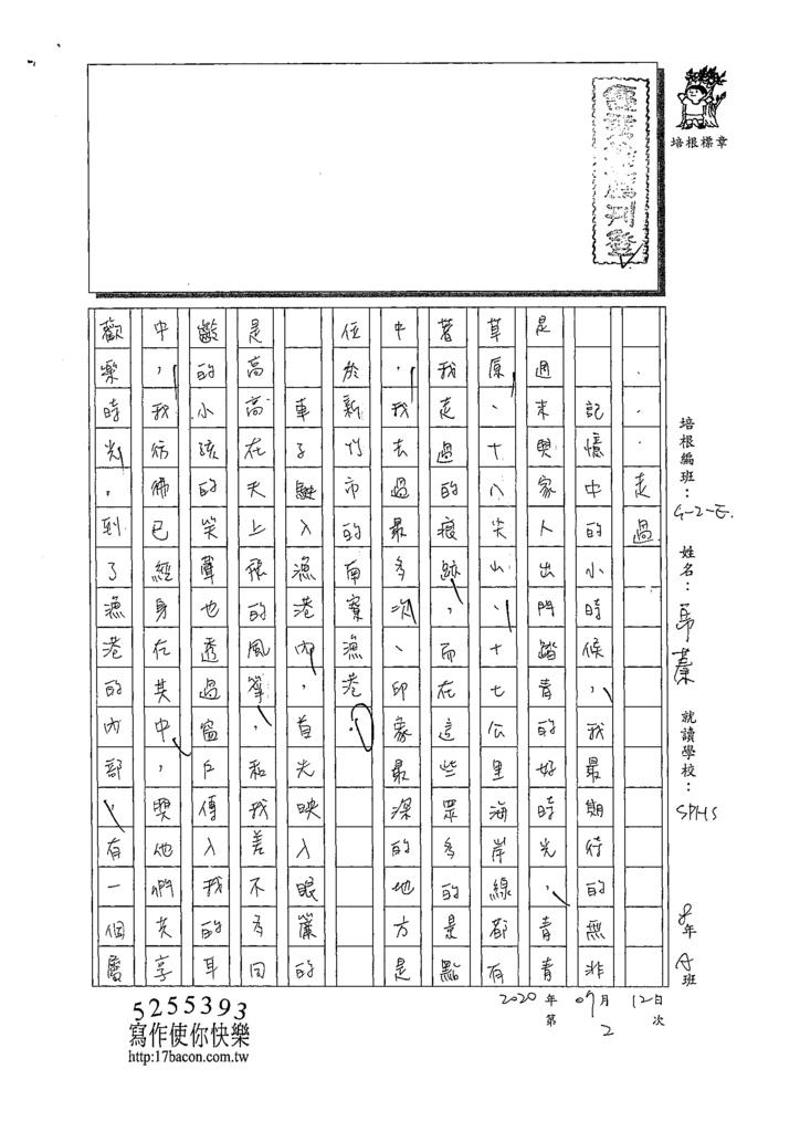 109WE102楊帛蓁 (1).tif