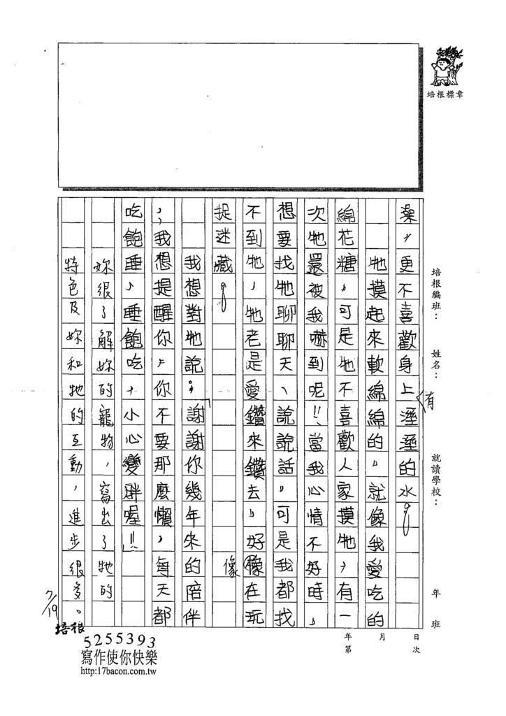 109W4104張容瑄 (2).tif