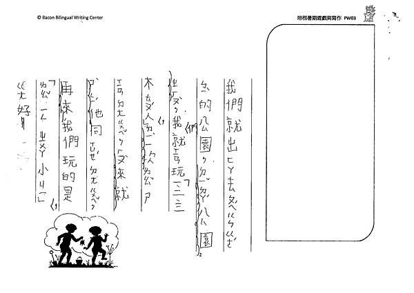 109PW03吳昕展 (2).tif