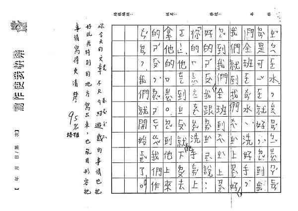 109PW03吳昕展 (4).tif