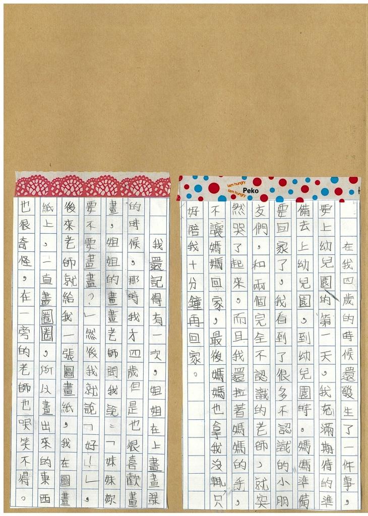 109CW02王喬筠 (2).jpg