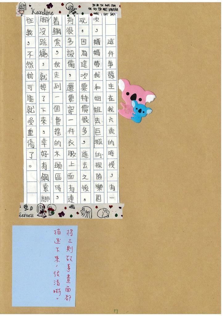 109CW02王喬筠 (1).jpg